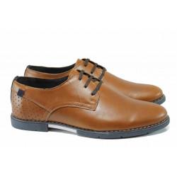 Анатомични български обувки от естествена кожа МЙ 83331 кафяв | Мъжки ежедневни обувки