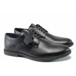 Анатомични български обувки от естествена кожа МЙ 83150 черен | Мъжки ежедневни обувки