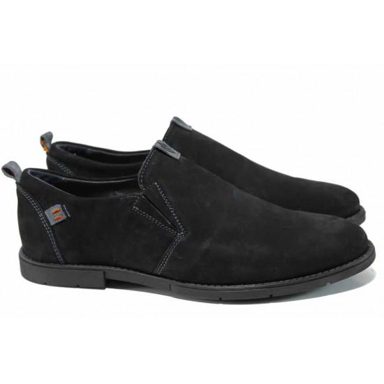 Анатомични български обувки от естествен набук МЙ 83335 черен | Мъжки ежедневни обувки