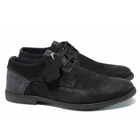 Анатомични български обувки от естествен набук МЙ 83338 черен | Мъжки ежедневни обувки
