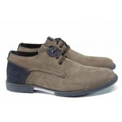 Анатомични български обувки от естествен набук МЙ 83338 таупе | Мъжки ежедневни обувки