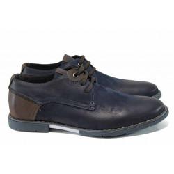 Анатомични български обувки от естествена кожа МЙ 83338 син | Мъжки ежедневни обувки