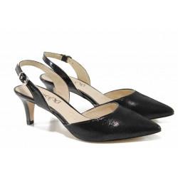Елегантни дамски обувки от естествена кожа Caprice 9-29609-20 черен | Немски обувки на среден ток