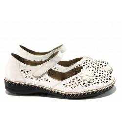 Дамски обувки от естествена кожа Rieker 49876-80 бял ANTISTRESS | Немски равни обувки