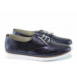 Анатомични дамски обувки от естествена кожа МИ 267 син сатен | Равни дамски обувки