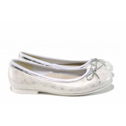Анатомични детски обувки АБ 12340 бял 31/35 | Детски обувки