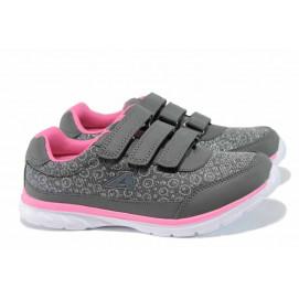 5f8f49d6337 Анатомични детски маратонки АБ 1348 сив-розов 32/36 | Детски маратонки