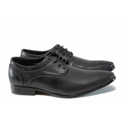 Елегантни детски обувки АБ 2017-9 черен 32/35 | Детски обувки