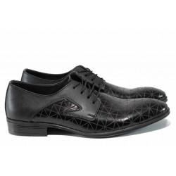Анатомични мъжки обувки от естествена кожа ЛД 2024 черен | Мъжки елегантни обувки