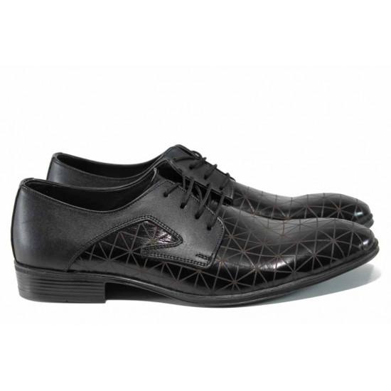 Анатомични мъжки обувки от естествена кожа ЛД 2024 черен   Мъжки елегантни обувки