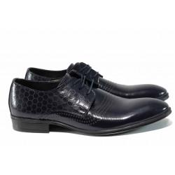 Елегантни мъжки обувки от естествена кожа ЛД 2025 син | Мъжки официални обувки