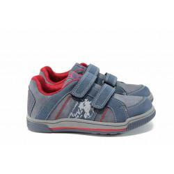 Комфортни детски маратонки с лепенки АБ 151082 син 27/31 | Детски маратонки