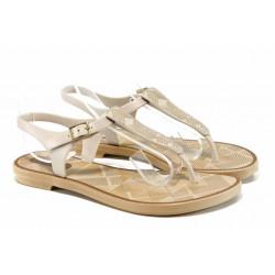 Равни дамски сандали Grendha 82274 бежов | Бразилски чехли и сандали