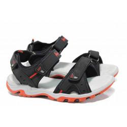 Анатомични детски сандали АБ 8558 черен 31/35 | Детски чехли и сандали