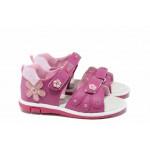 Анатомични детски сандали АБ 87285 циклама 26/31 | Детски чехли и сандали