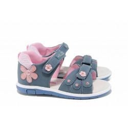 Анатомични детски сандали АБ 87285 син 26/31 | Детски чехли и сандали