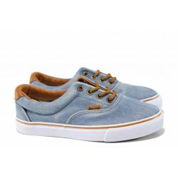 Мъжки спортни обувки АБ 18-04-3 син | Мъжки кецове
