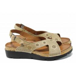 Анатомични дамски сандали изцяло от естествена кожа КА 1248-506 бежов | Равни дамски сандали