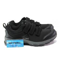 Юношески водоустойчиви маратонки с лепенки АБ 1802 черен | Дамски маратонки
