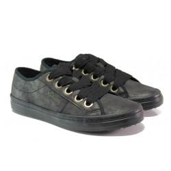"""Дамски спортни обувки с """"мемори"""" пяна S.Oliver 5-23602-31 черен   Немски равни обувки"""