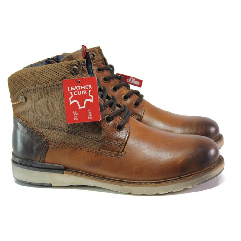 59d8e0fb087 Мъжки боти от естествена кожа с каучуково ходило S.Oliver 5-15227-21 кафяв  | Немски мъжки обувки