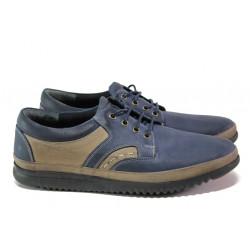 Мъжки ортопедични обувки от естествена кожа МИ 218 син | Мъжки ежедневни обувки