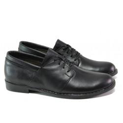 Анатомични български обувки от естествена кожа НЛ 292-GEDO черен | Равни дамски обувки