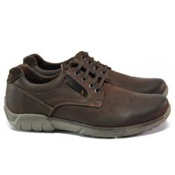 Анатомични български обувки от естествен набук МЙ 83355 кафяв | Мъжки ежедневни обувки