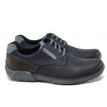 Анатомични български обувки от естествен набук МЙ 83355 син | Мъжки ежедневни обувки