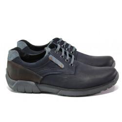 Анатомични български обувки от естествен набук МЙ 83355 син   Мъжки ежедневни обувки