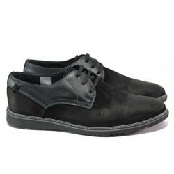 Анатомични български обувки от естествен набук МЙ 83331 черен | Мъжки ежедневни обувки