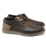 Анатомични български обувки от естествен набук МЙ 83338 кафяв | Мъжки ежедневни обувки