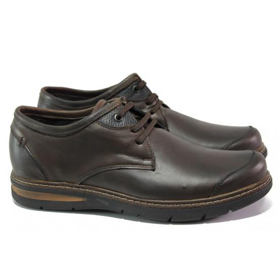 Анатомични български обувки от естествена кожа МЙ 83269 кафяв | Мъжки ежедневни обувки