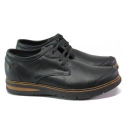 Анатомични български обувки от естествена кожа МЙ 83269 черен | Мъжки ежедневни обувки