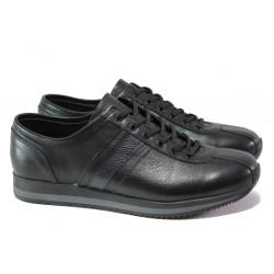 Анатомични мъжки обувки от естествена кожа ФЯ 19503 черен | Мъжки ежедневни обувки