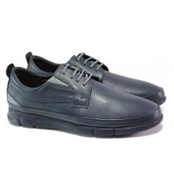 Анатомични мъжки обувки от естествена кожа ФЯ 276 син | Мъжки ежедневни обувки