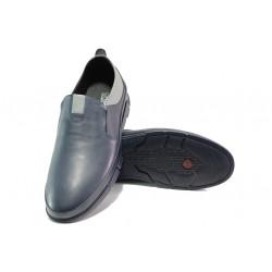 Анатомични мъжки обувки от естествена кожа ФЯ 275 син | Мъжки ежедневни обувки
