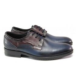 Анатомични мъжки обувки от естествена кожа ЛД 11 син | Ежедневни мъжки обувки