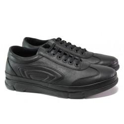 Анатомични мъжки спортни обувки от естествена кожа МИ 504 черен | Мъжки ежедневни обувки