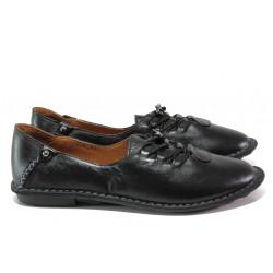 Дамски ортопедични обувки от естествена кожа МИ 118 черен-гигант | Равни дамски обувки
