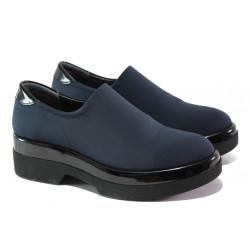 Модерни дамски обувки с естествен кожен хастар МИ 2416 син | Дамски обувки на платформа
