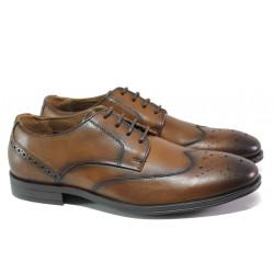 Мъжки обувки от естествена кожа S.Oliver 5-13205-21 кафяв | Немски мъжки обувки