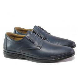 Мъжки ортопедични обувки от естествена кожа МИ 5294 син | Мъжки ежедневни обувки