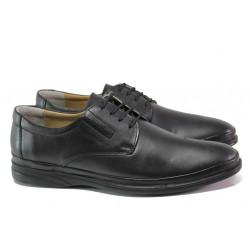 Мъжки ортопедични обувки от естествена кожа МИ 5294 черен | Мъжки ежедневни обувки