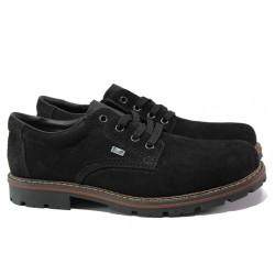Мъжки обувки от естествен набук и с ТЕХ мембрана Rieker 17712-00 черен ANTISTRESS | Немски мъжки обувки