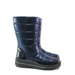 Дамски водоустойчиви апрески Caprice 9-26453-21 син | Немски боти и ботуши