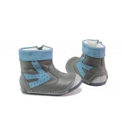 Бебешки ортопедични боти от естествена кожа PONKI 008 сив | Детски боти и ботуши
