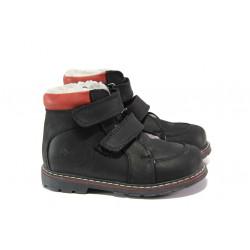 Детски ортопедични боти от естествена кожа PONKI 009 черен-червен | Детски боти и ботуши