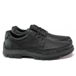 Мъжки обувки от естествена кожа Rieker 12220-00 черен ANTISTRESS | Немски мъжки обувки