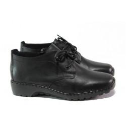 Дамски обувки от естествена кожа Rieker L6040-00 черен ANTISTRESS | Равни немски обувки